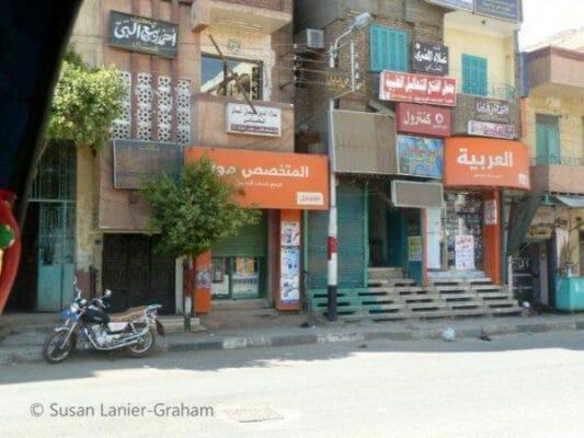 Urban Egypt